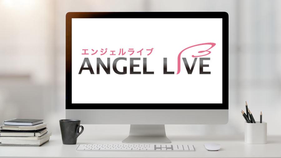 angel-pc-spec